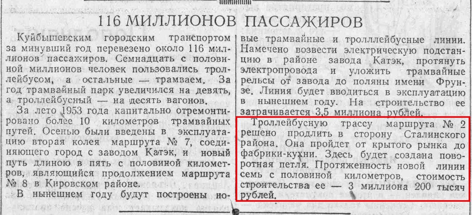ФОТО-Масленникова-16-ВКа-1954-01-10-ТТУ 1953 и 1954
