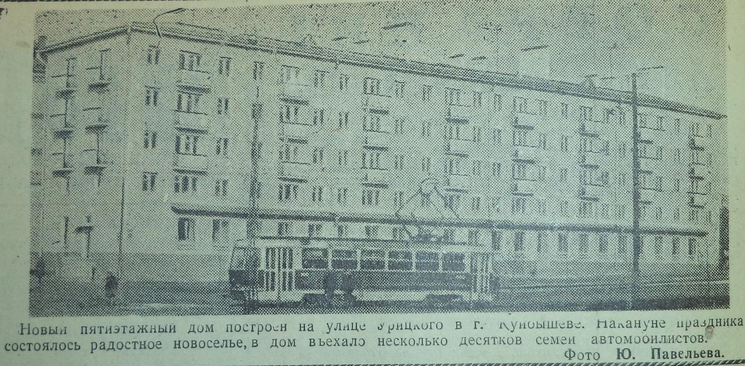 ФОТО-12-Мечникова-Автотранспортник-1966-15 ноября