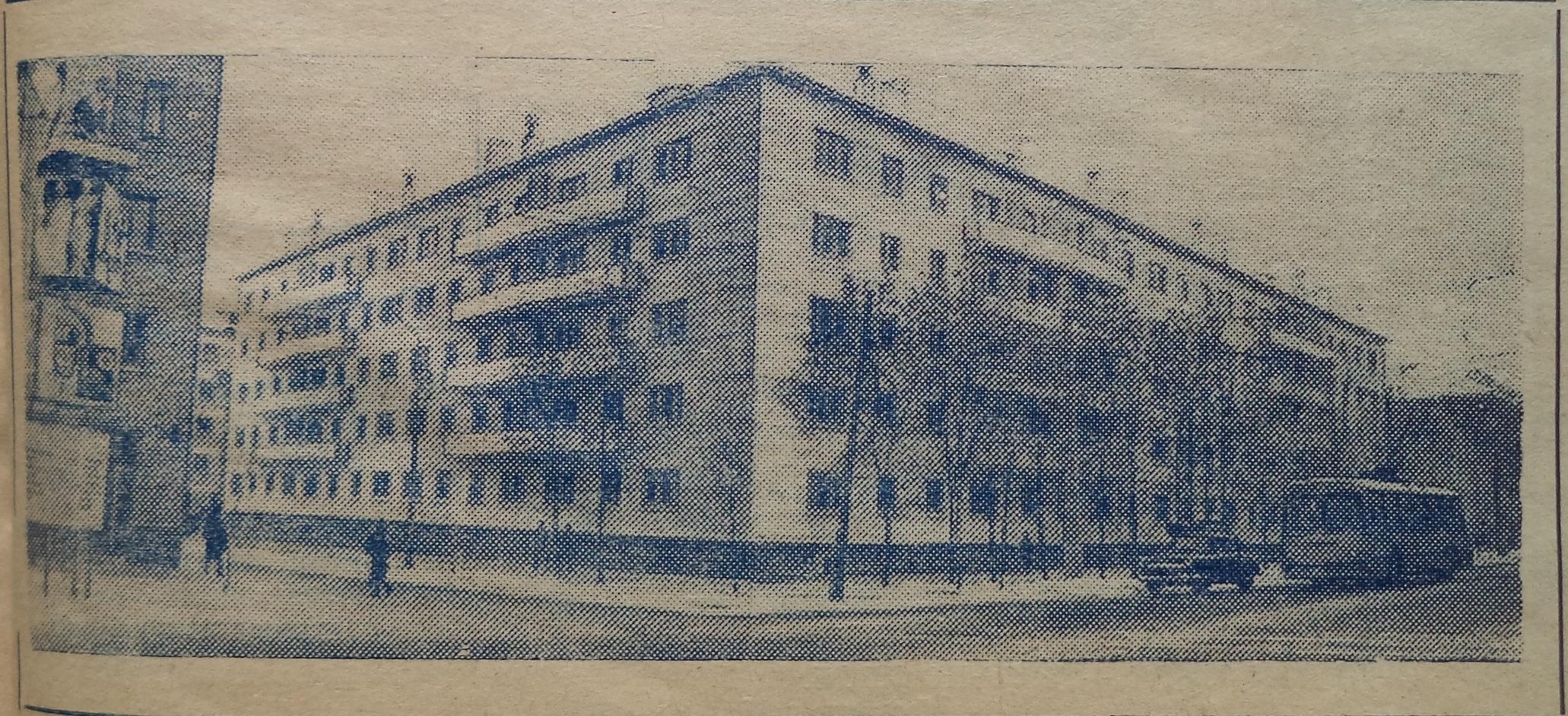 ФОТО-70-Металлургов-Заводская жизнь-1970-30 декабря