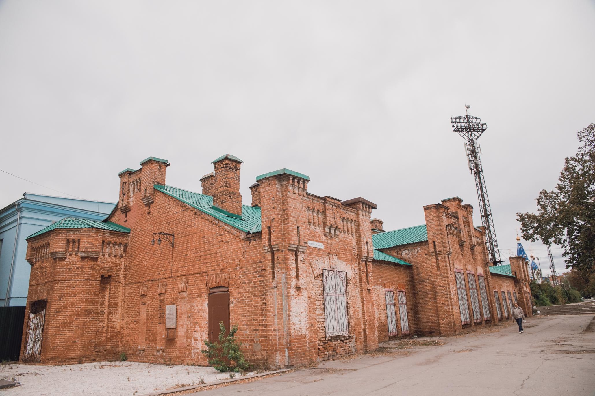 Бывший Арт-Центр на улице Мичурина