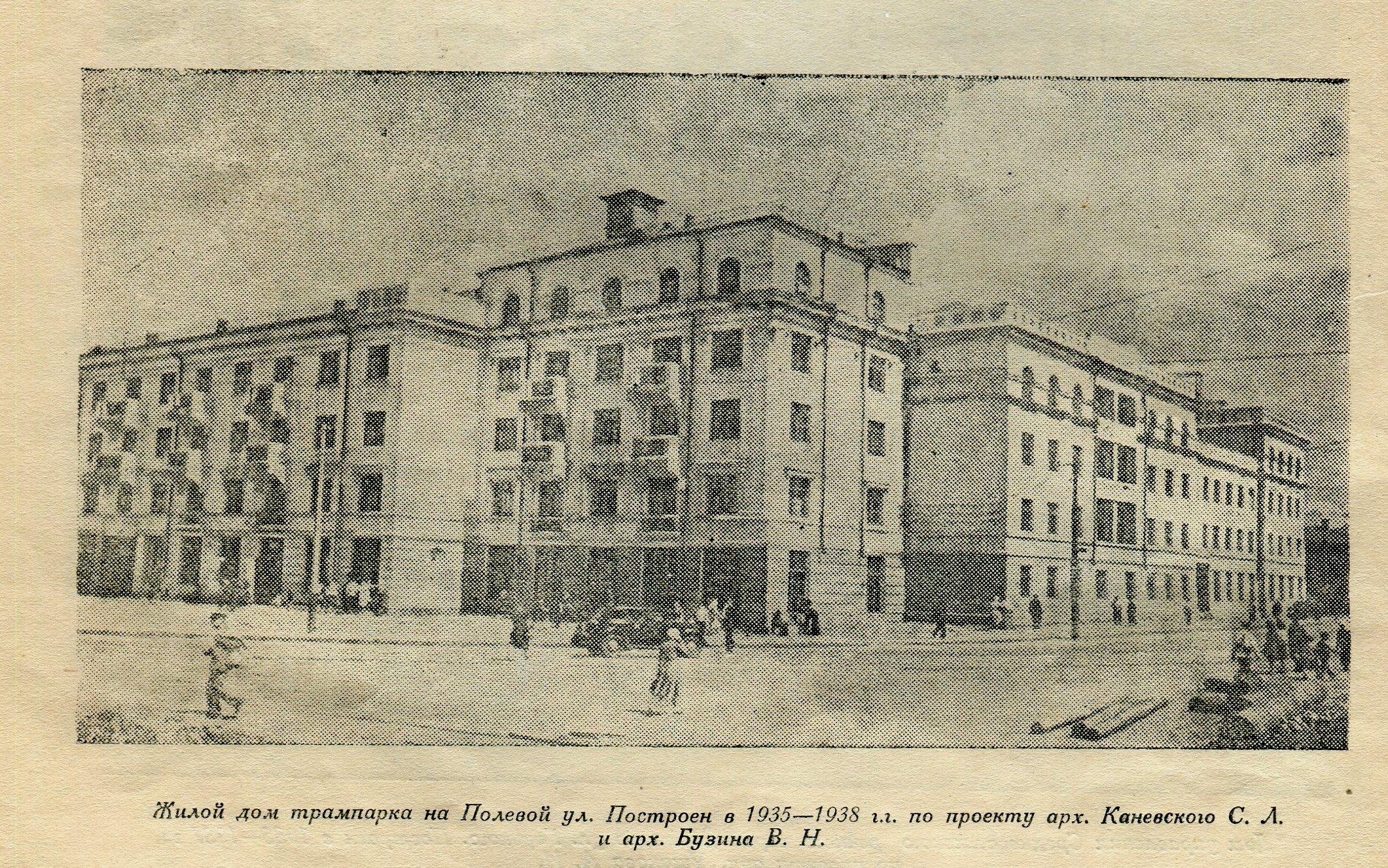 Дом трампарка на улице Мичурина