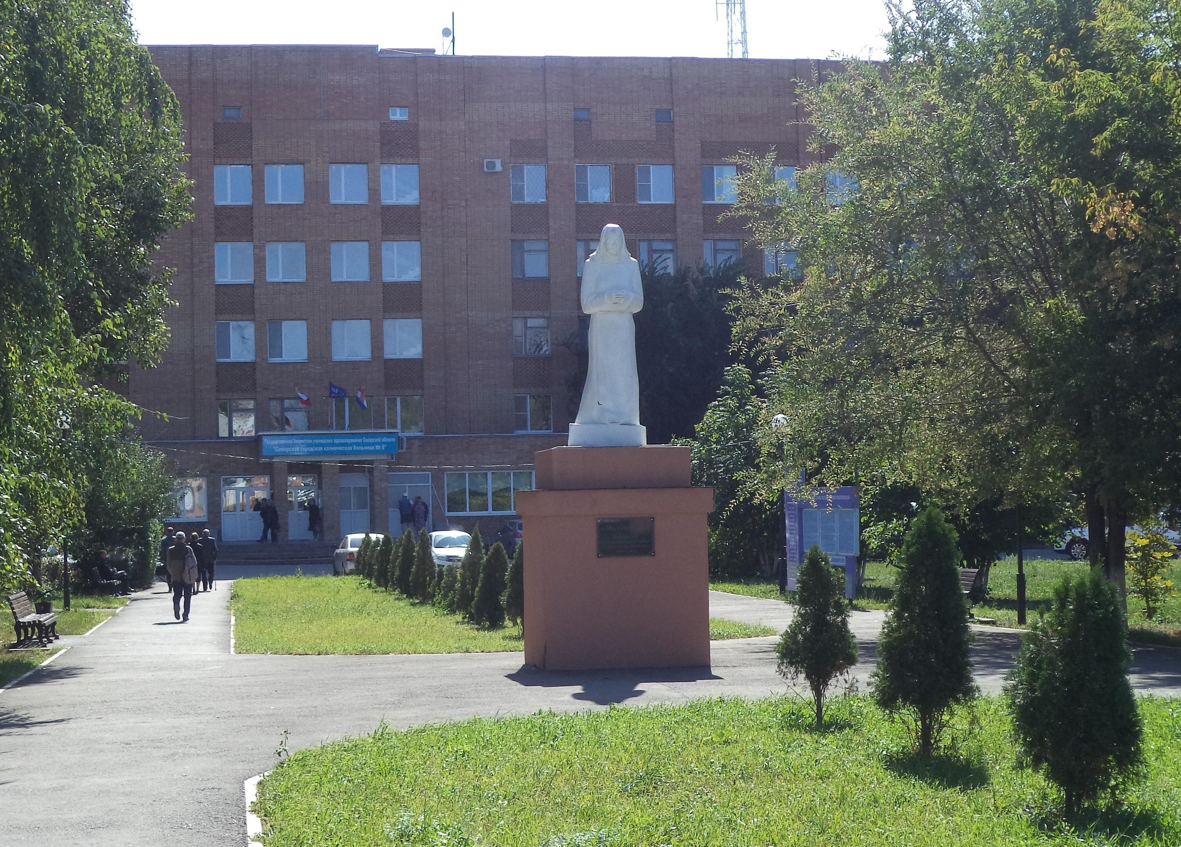 Мирная-ФОТО-08-памятник