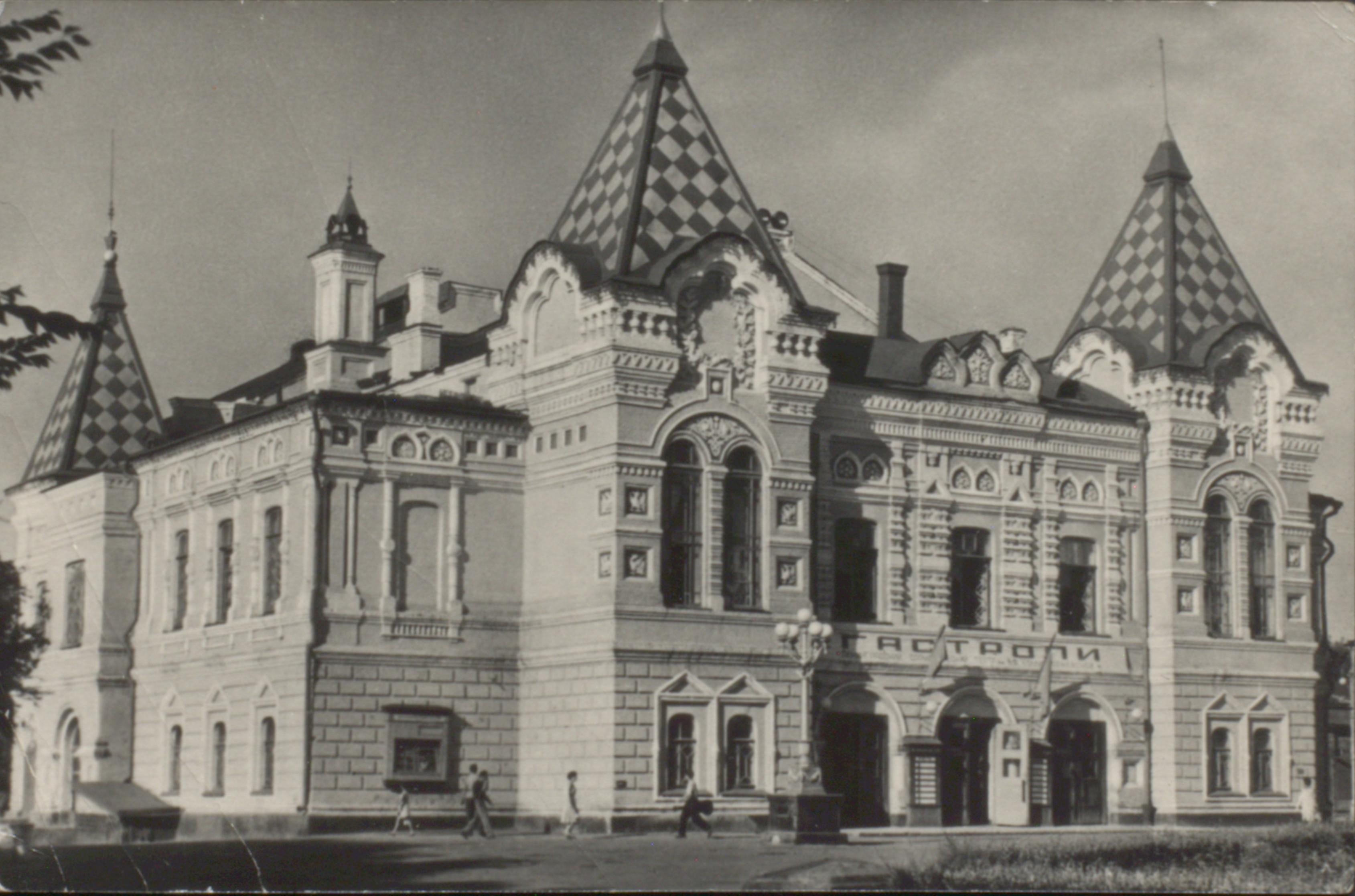 Театра Драмы