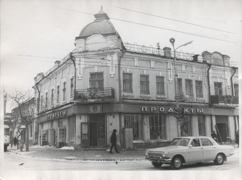 Фрунзе, 143