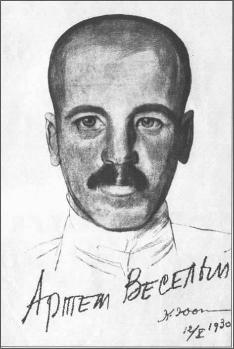 10_Artyom_Vesyoly_portret_K_F_Yuona_1930
