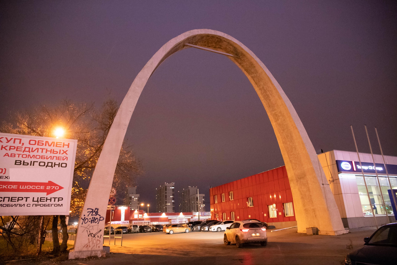 Входная арка самарского ипподрома