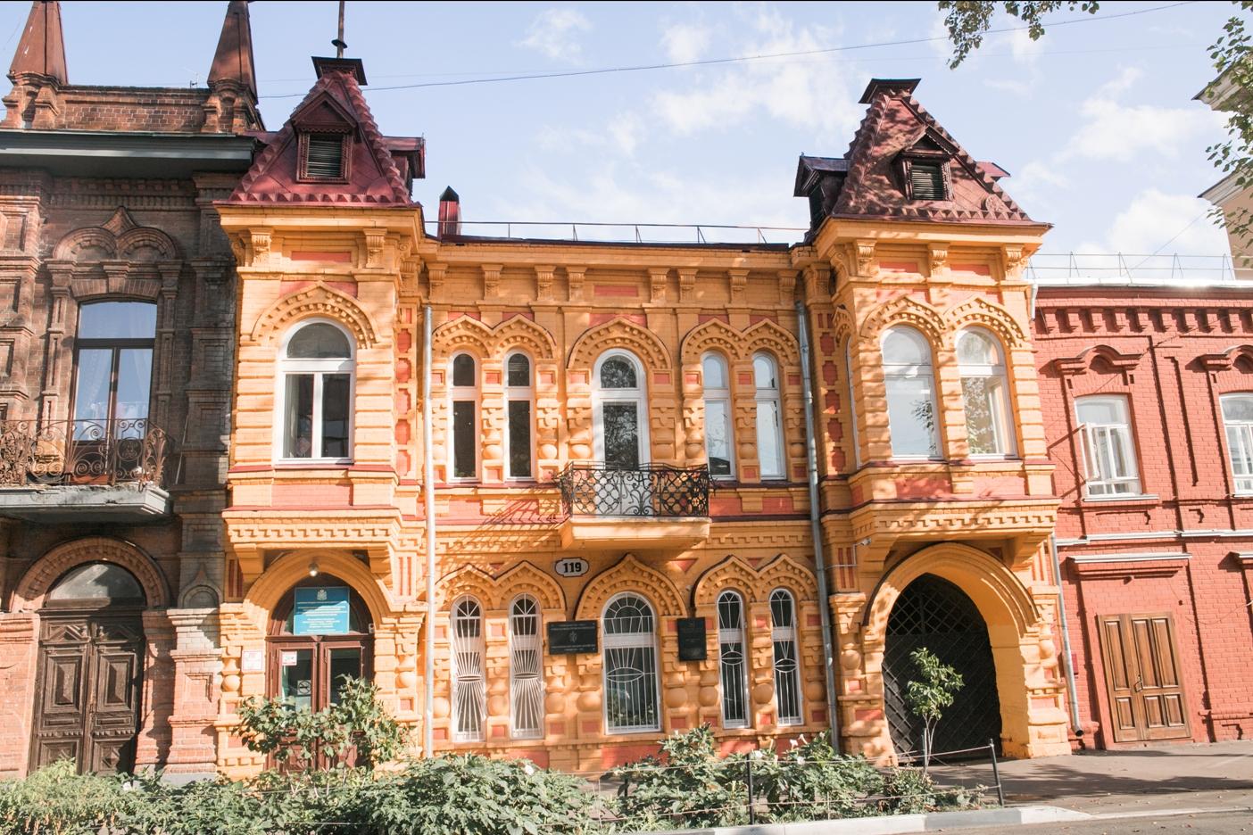 Дом Васильева Самара