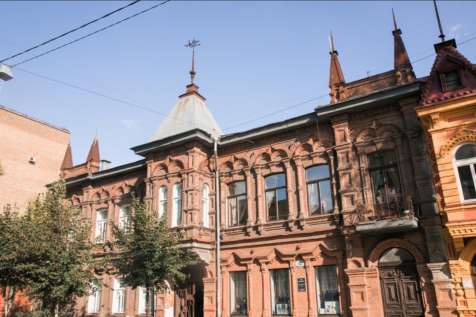 Дом купца Основина