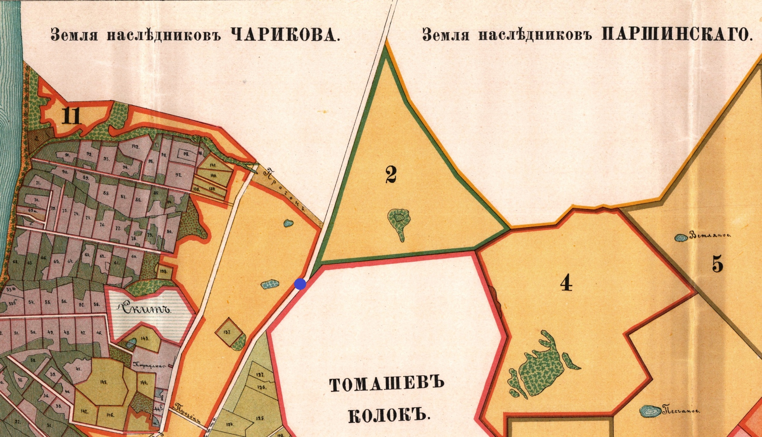Карта Самары 1898 года.