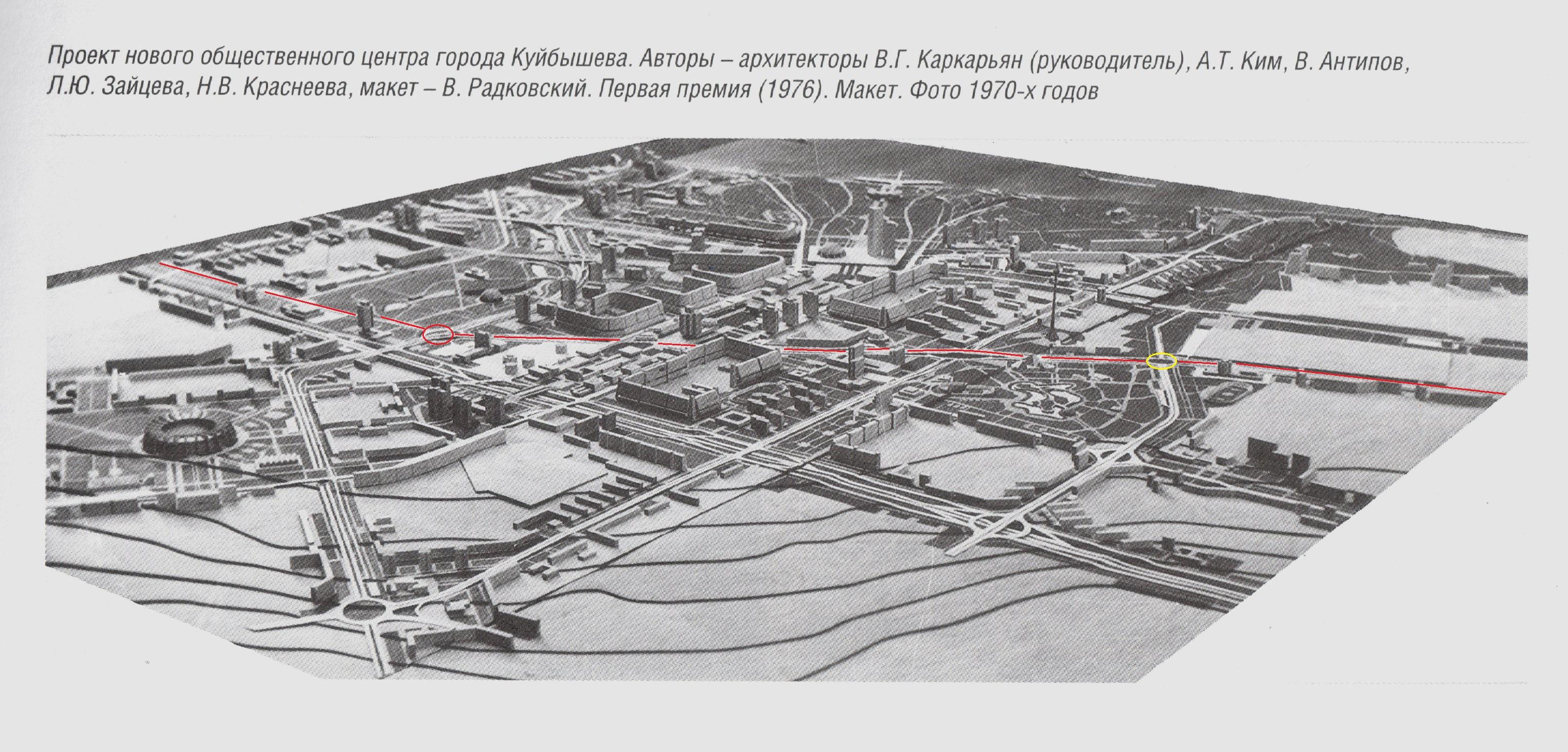 Проект нового общественного центра Куйбышева. 1976 год