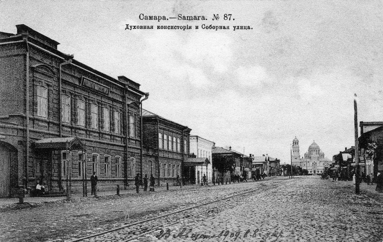 Соборная улица, вид в сторону площади