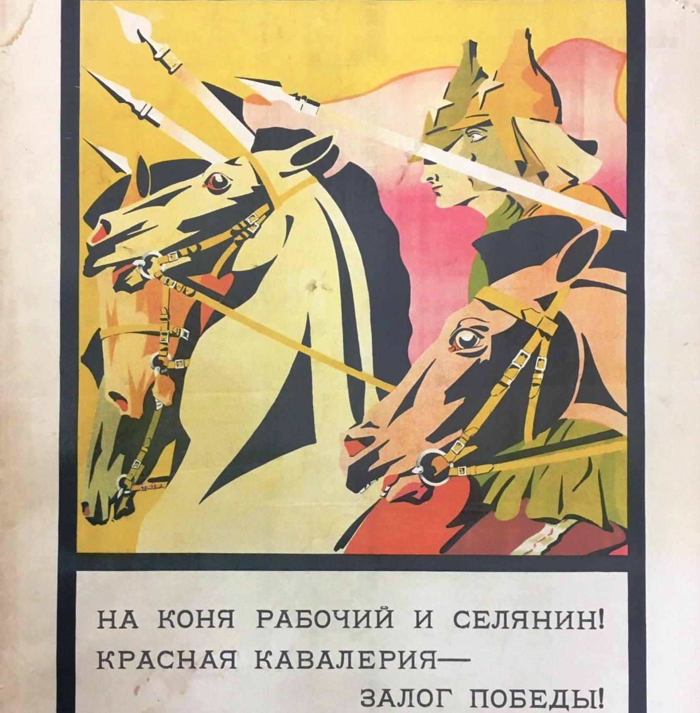 01_Krasnaya_kavaleria
