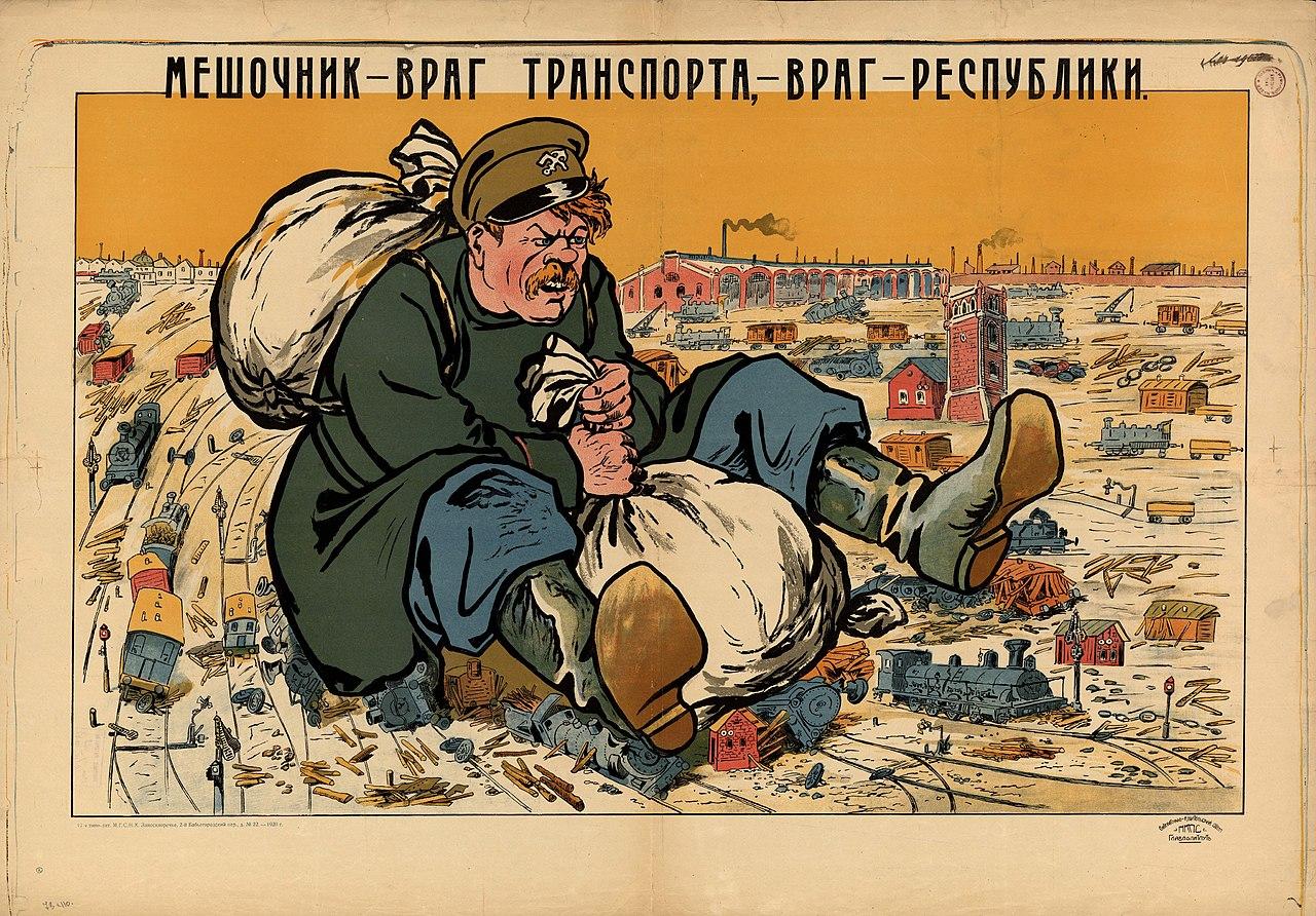 06_Sovetskiy_plakat_1919_goda