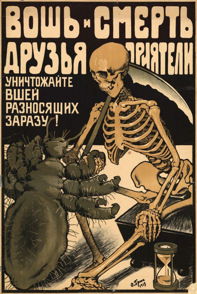 07_Sovetskiy_plakat_1919_goda