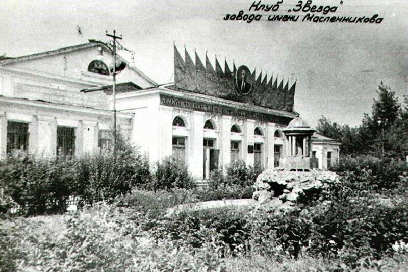 08_Klub_Zvezda_Foto_1930-kh_godov