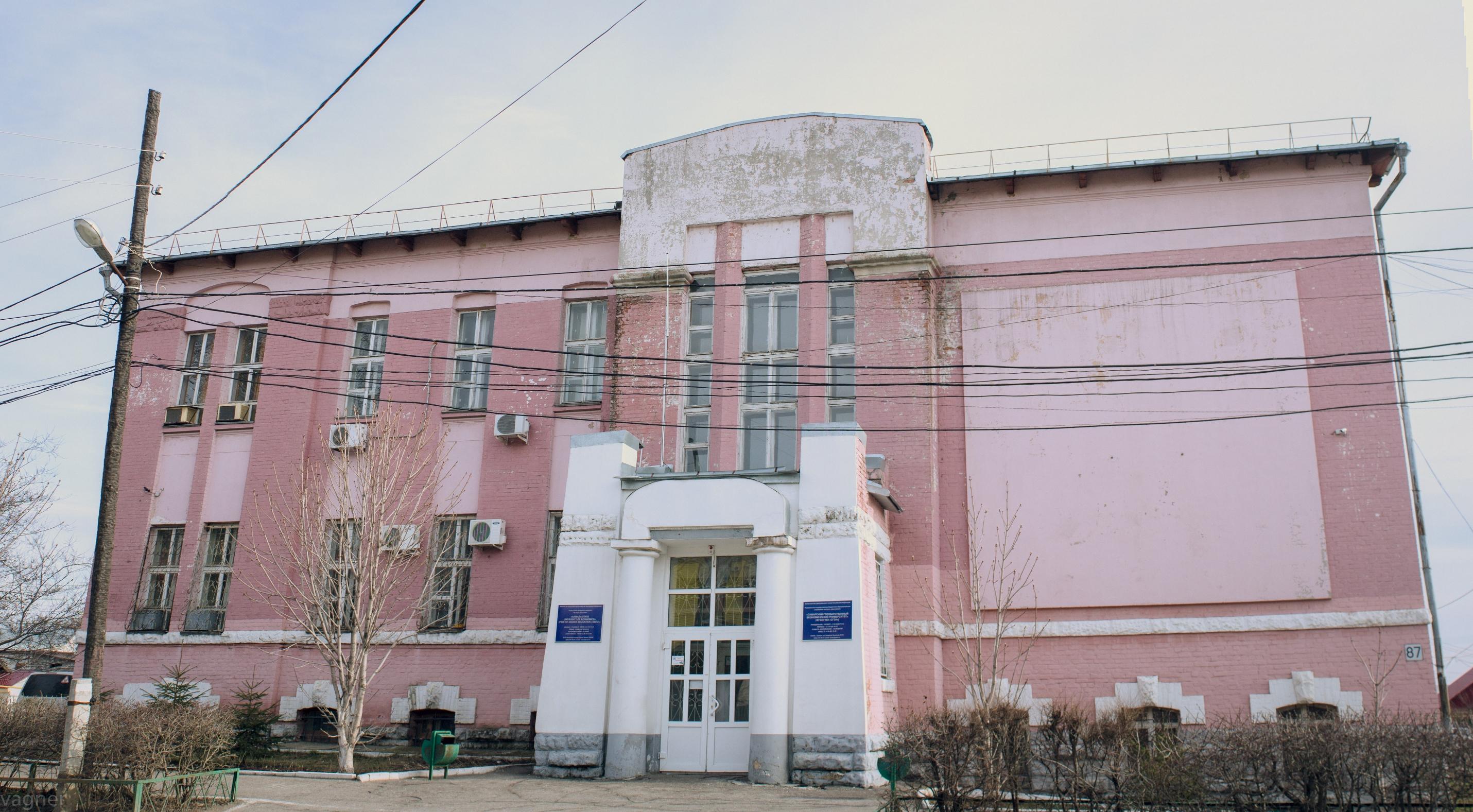 Городское-училище