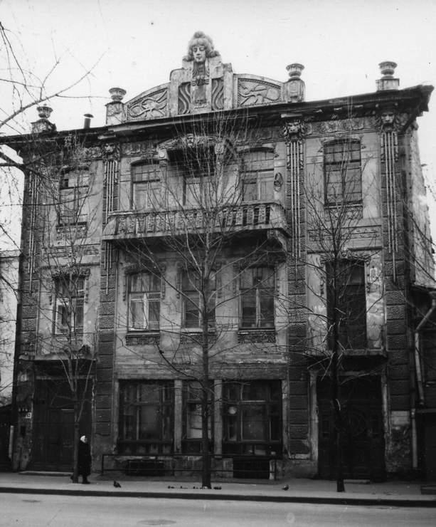 Дом Гринберга