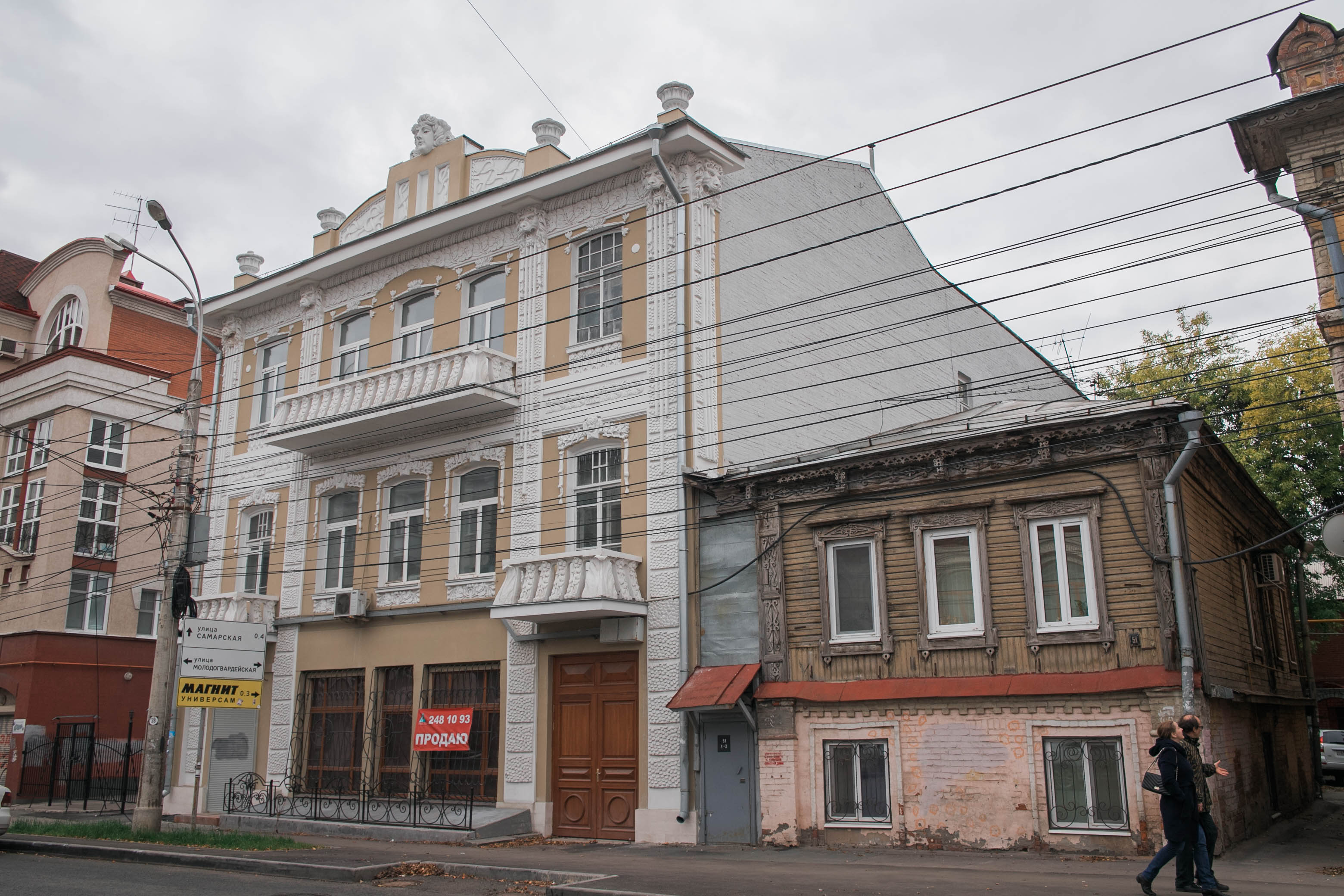 Дом Соломона Гринберга
