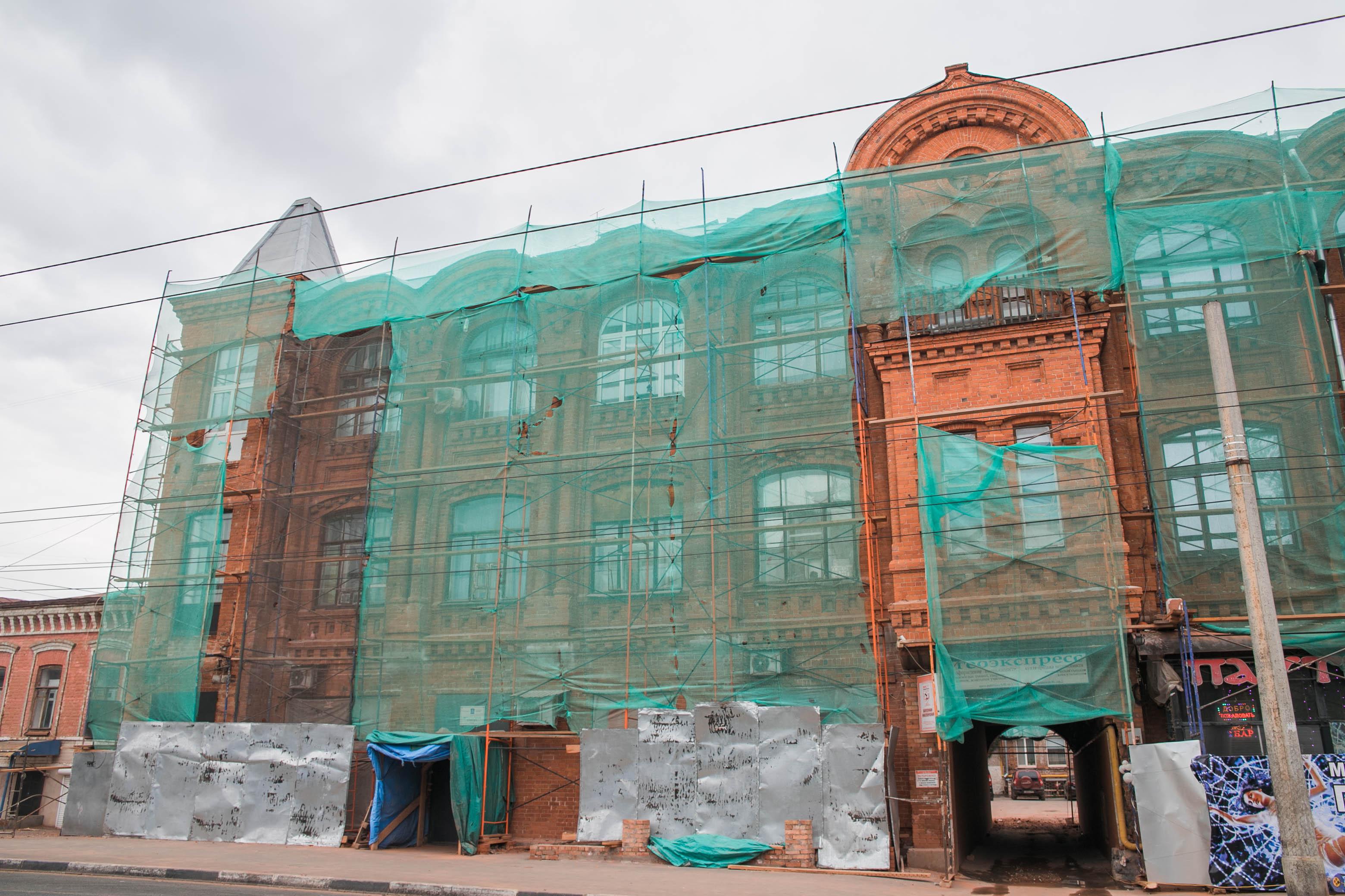 Дом Юрина на улице Некрасовской