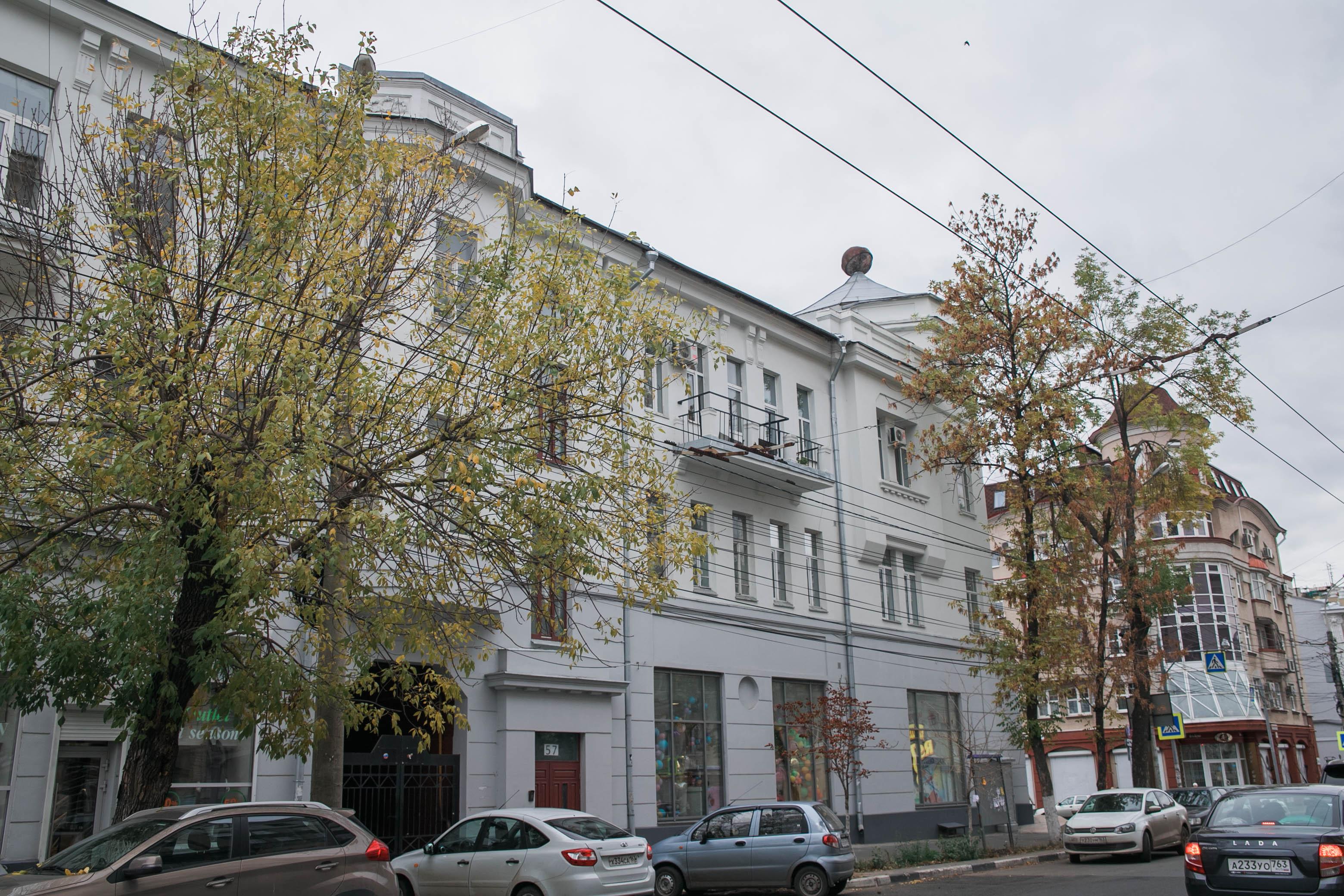 Дом провизора Карцева Самара