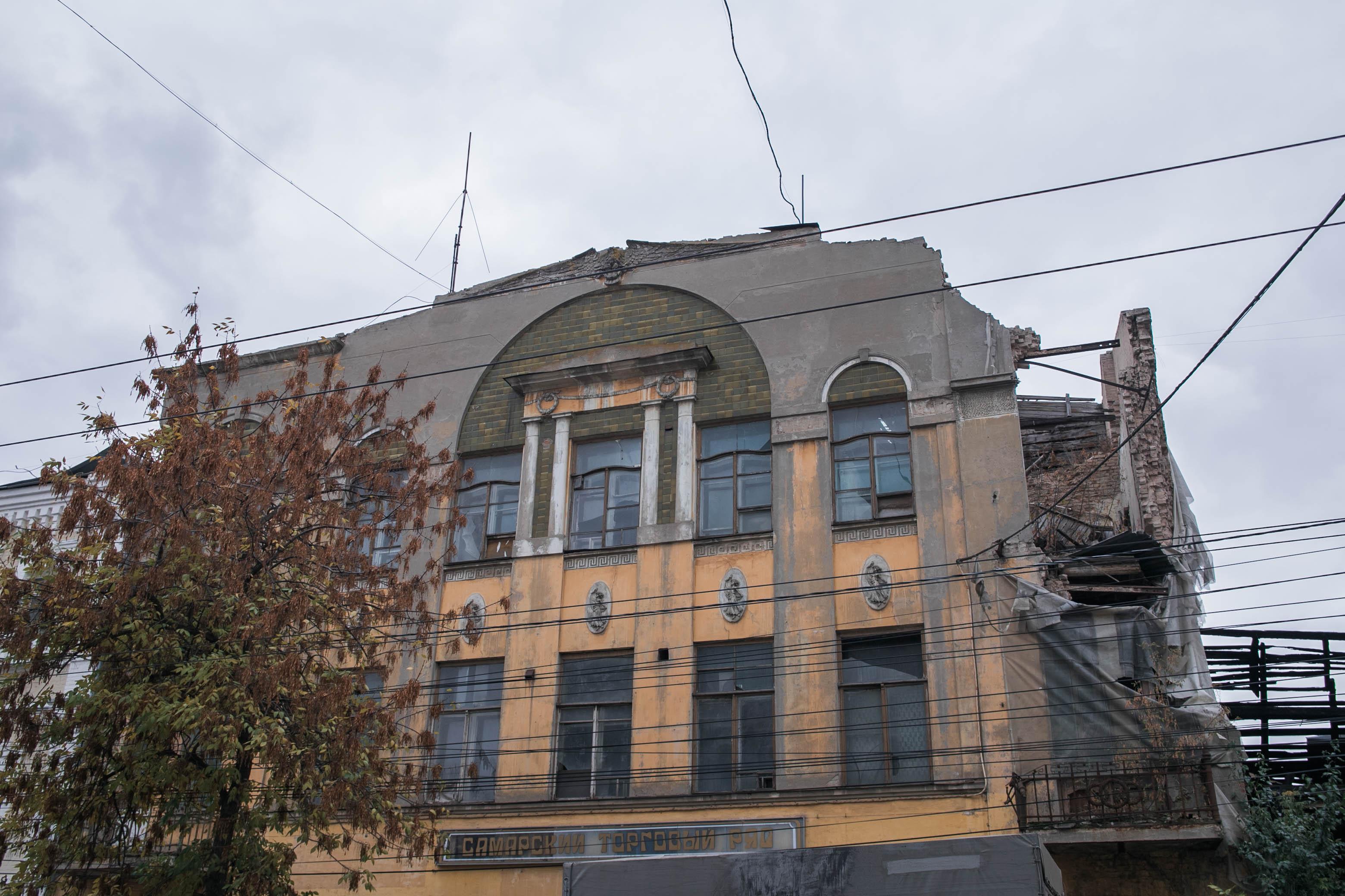 Доходный дом Егорова-Андреева