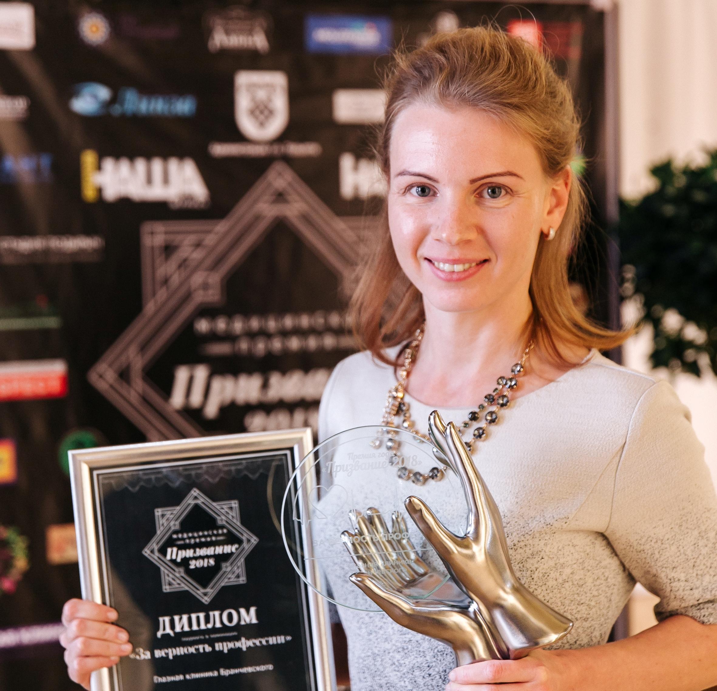 Екатерина Бранчевская