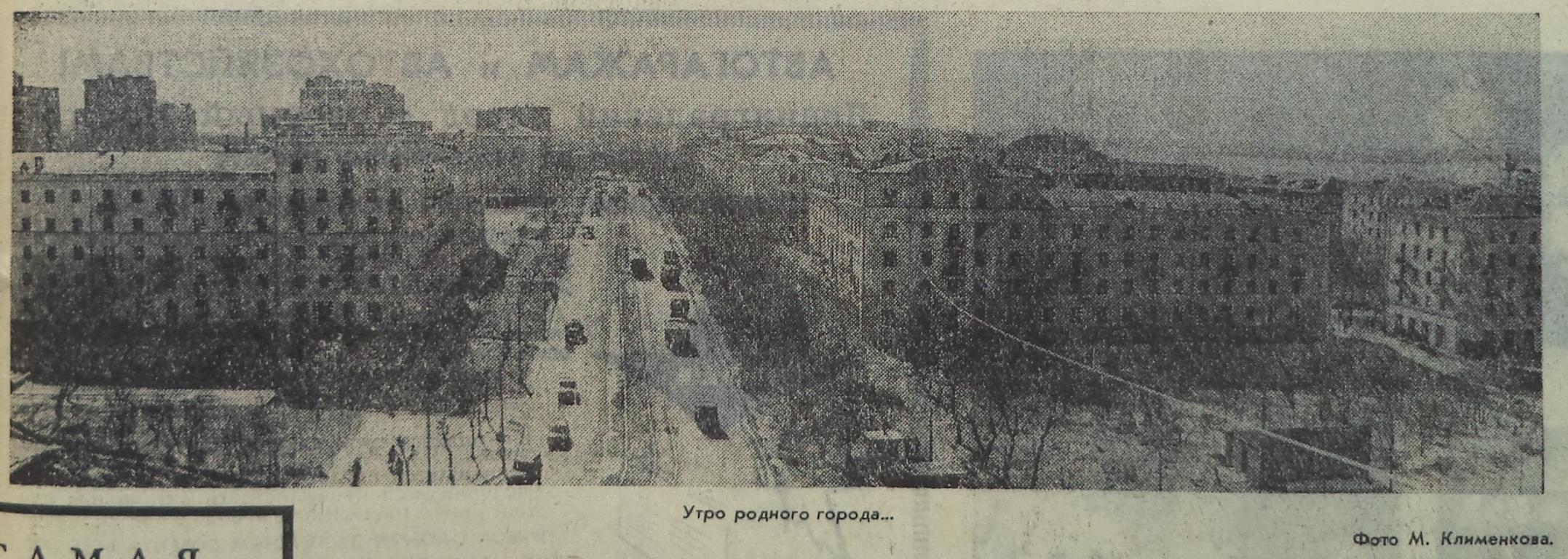 Ново-Садовая-ФОТО-44-ВЗя-1969-04-23-панорама НС от Осип. в город