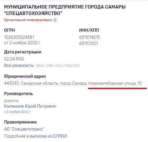 Ново_ФОТО-08-НЖ-дом № 10-САХ