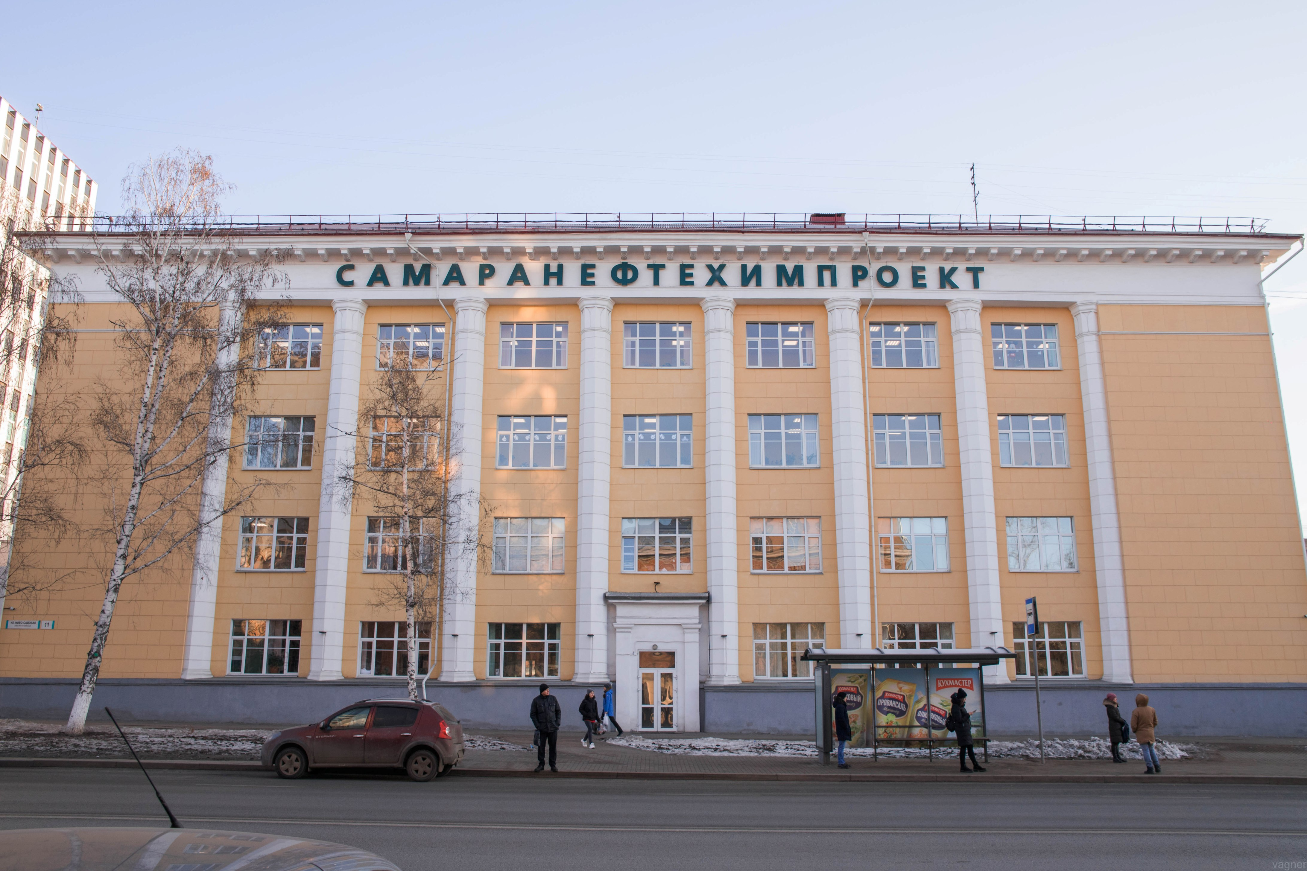 Самаранефтехимпроект