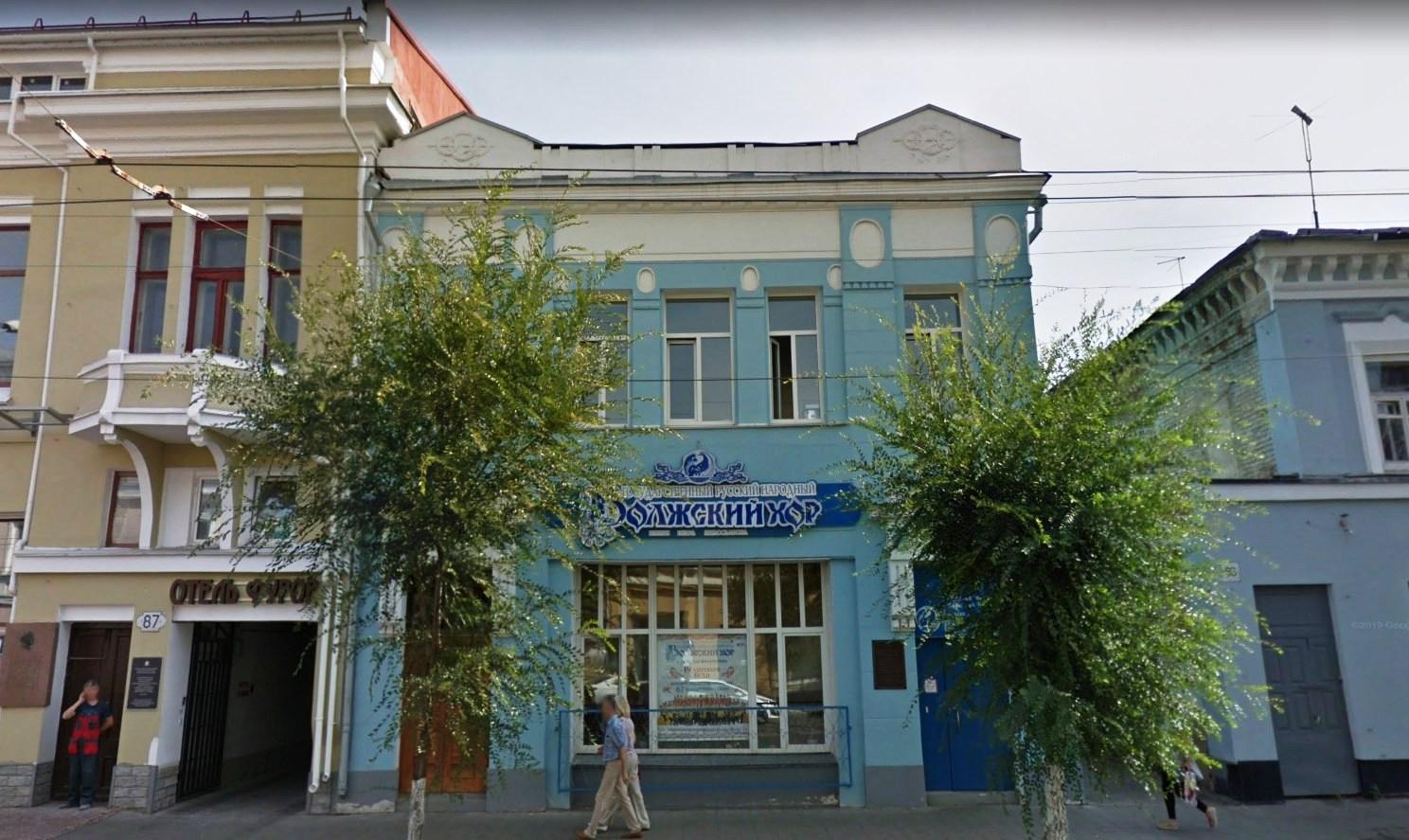 Клуб имени Либкнехта