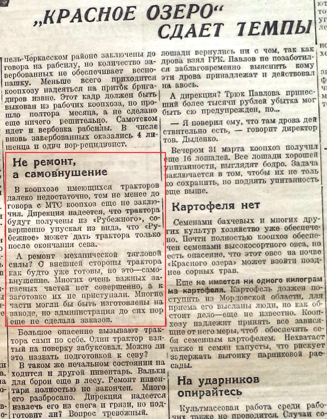Новосельская-ФОТО-06-МТС-1932