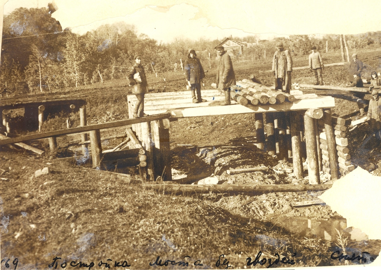 Ново-Садовая-ФОТО-50-Самара-1933-1934-мост по НС между 4-й и 5-й Прос.