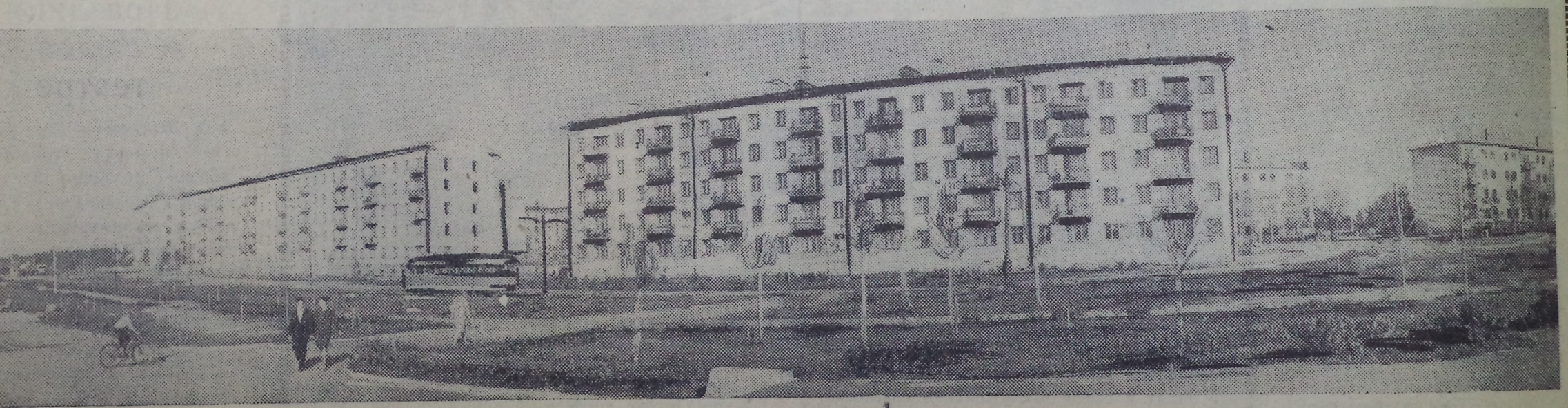 Ново-Садовая-ФОТО-59-Вперёд-1966-23 июля-2