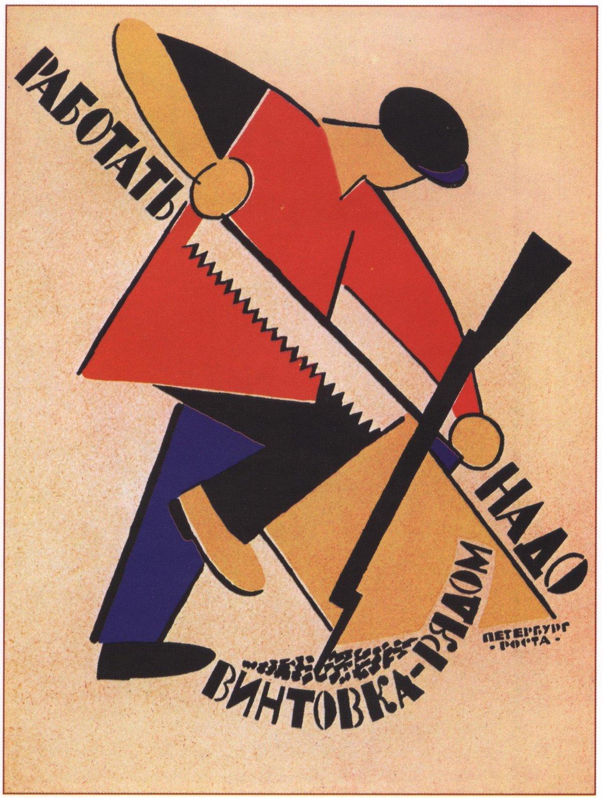 00_Lebedev_V_Plakat_1920