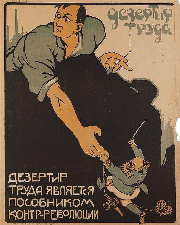 02_Dezertir_truda_Plakat_1920