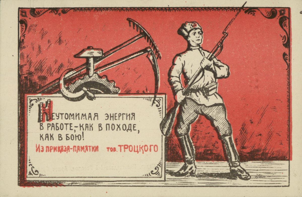 08_Otkrytka_1920