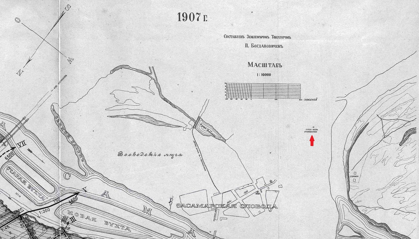Карта Самары 1907 года