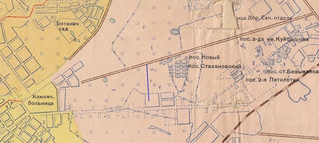 Отважная-ФОТО-03-Куйбышев-1940-карта