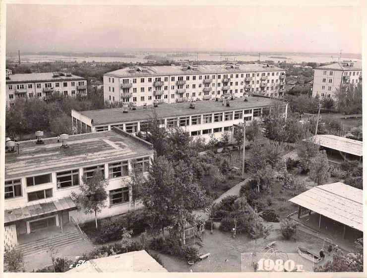Партизанская-ФОТО-74-Куйбышев-1980-ДС 320