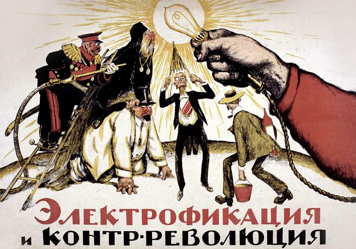 09_Elektrofikatsia_Sovetskiy_plakat