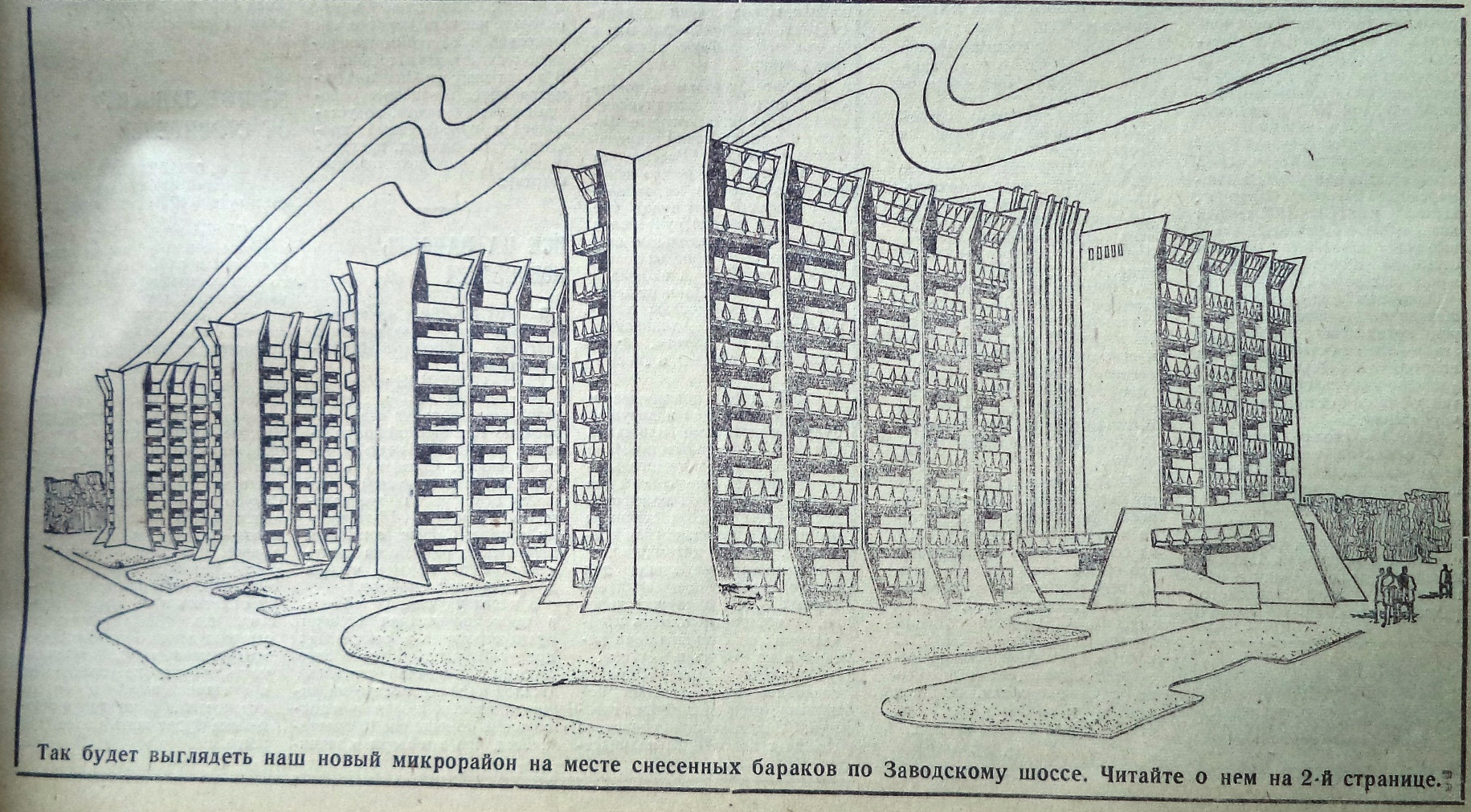 Железной-Дивизии-ФОТО-10-За-ударные-темпы-1974-9-августа-1