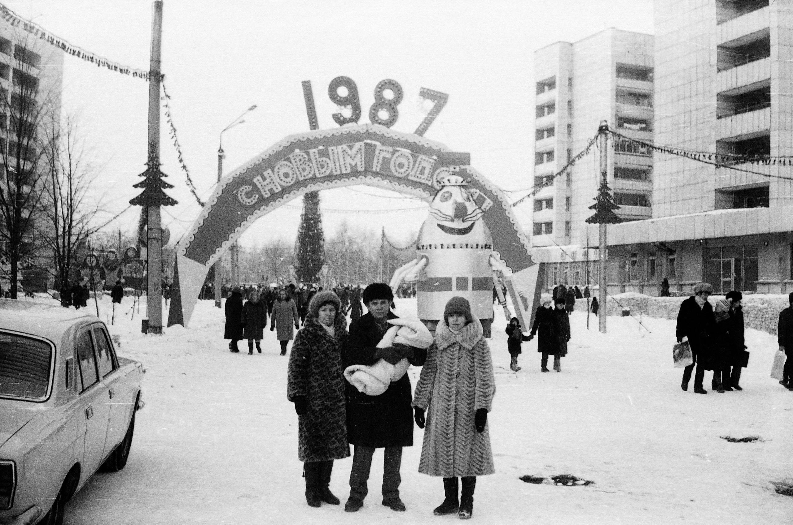 Новогодний комплекс в городке Металлургов