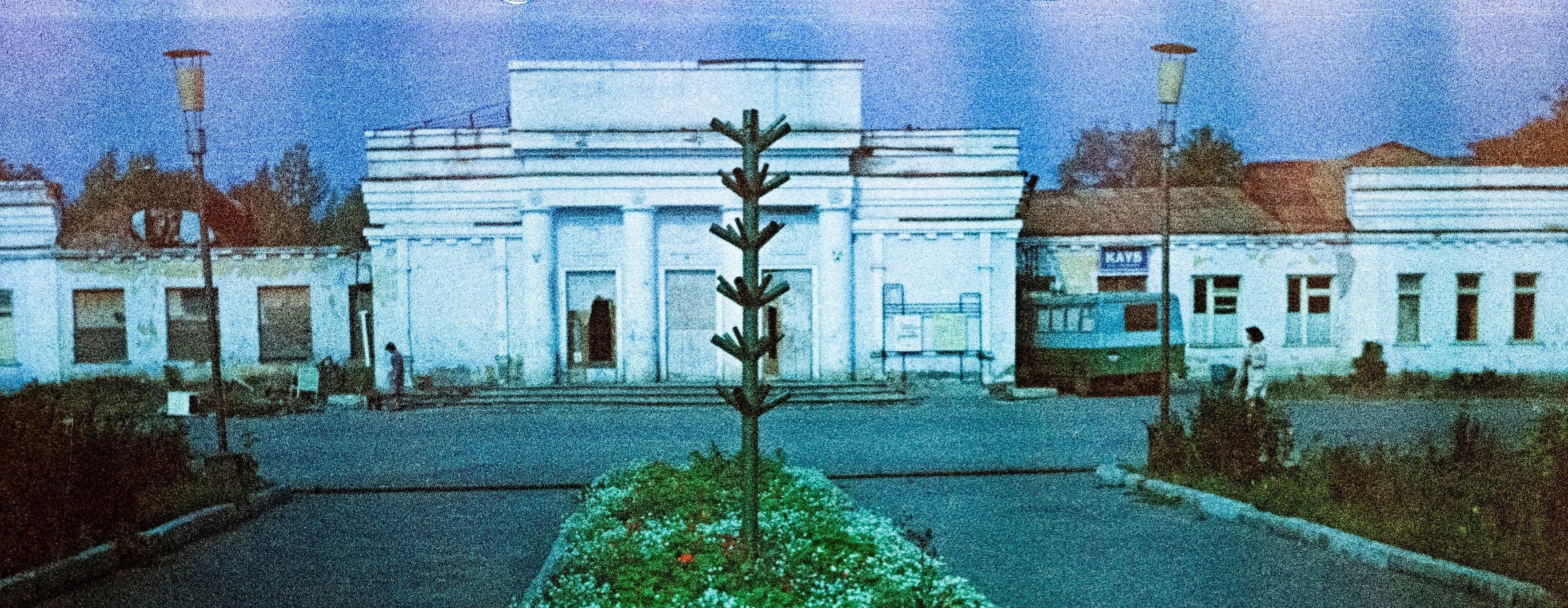 ДК Самарец до реконструкции 1985