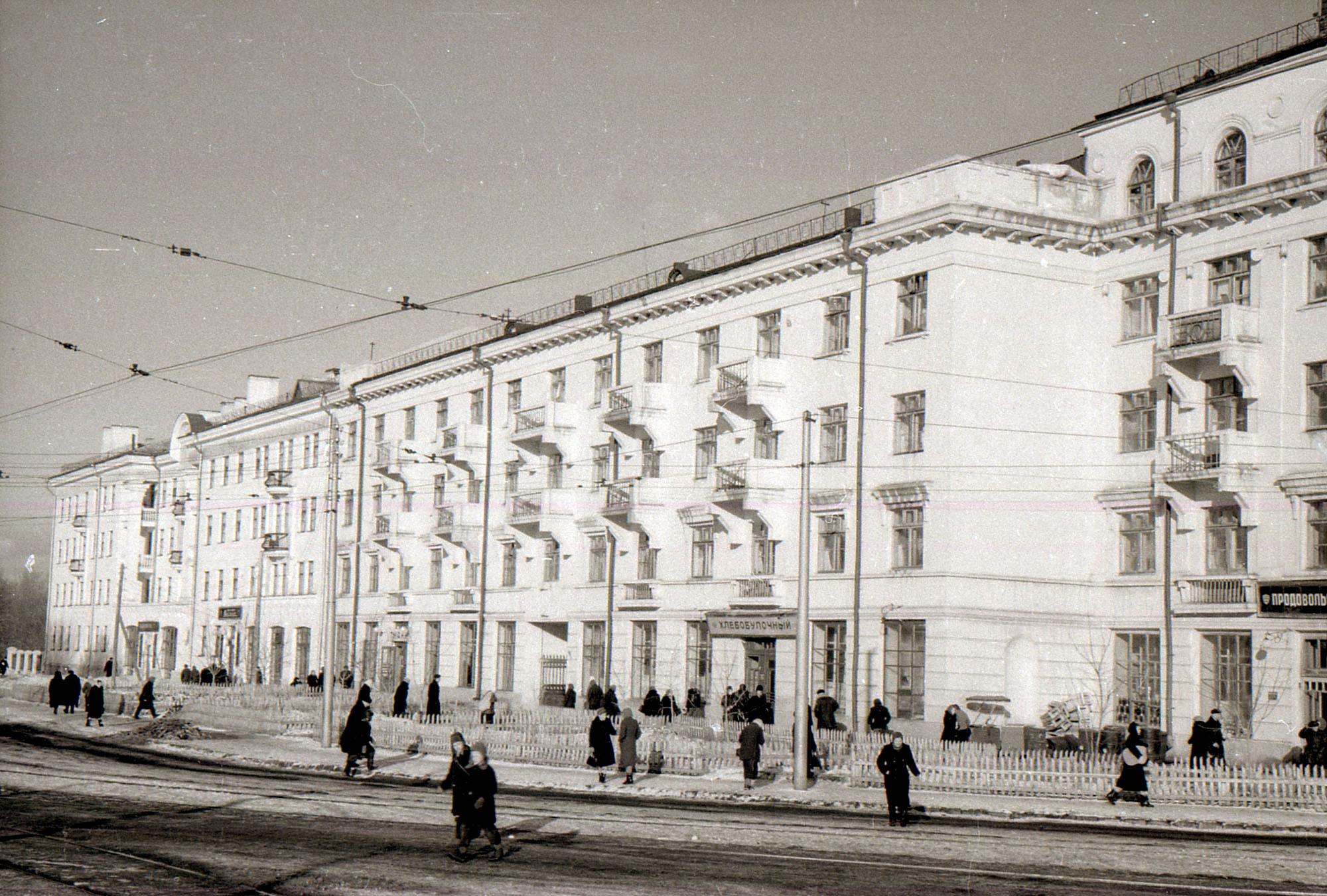 Дом ТТУ в 1950-х годах