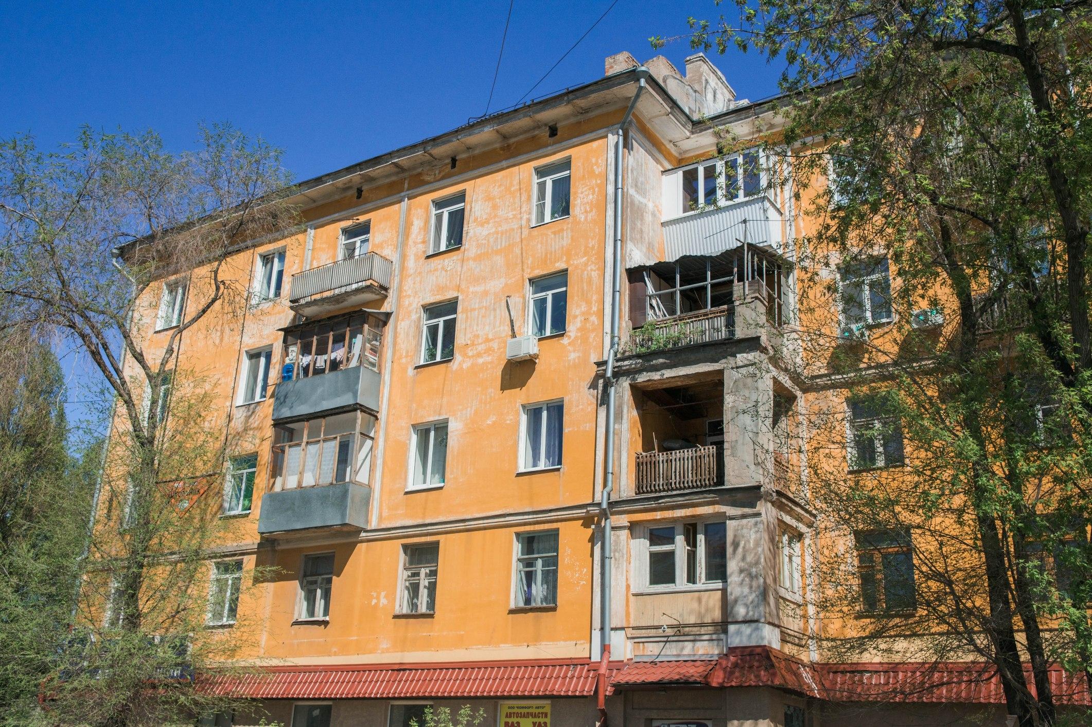 Дом с магазином Школьник
