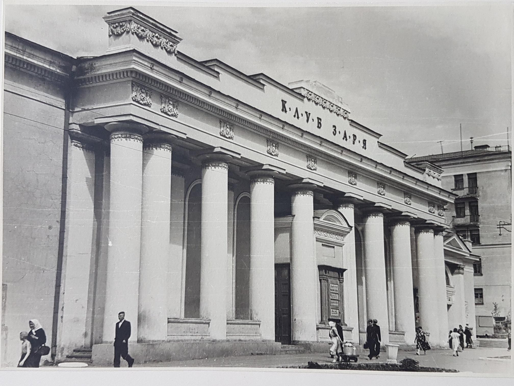 Клуб Заря после реконструкции