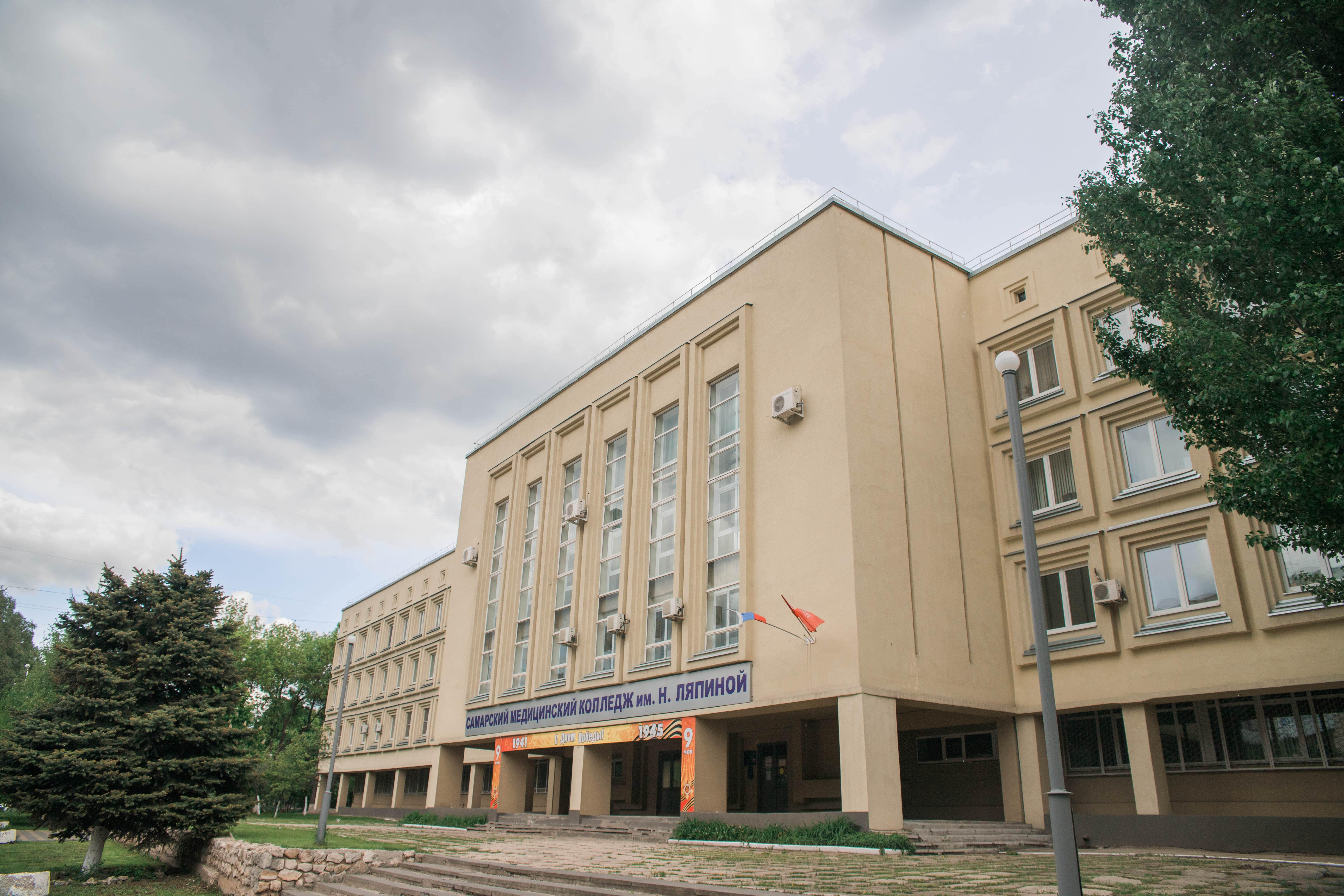 Колледж имени Ляпиной-min