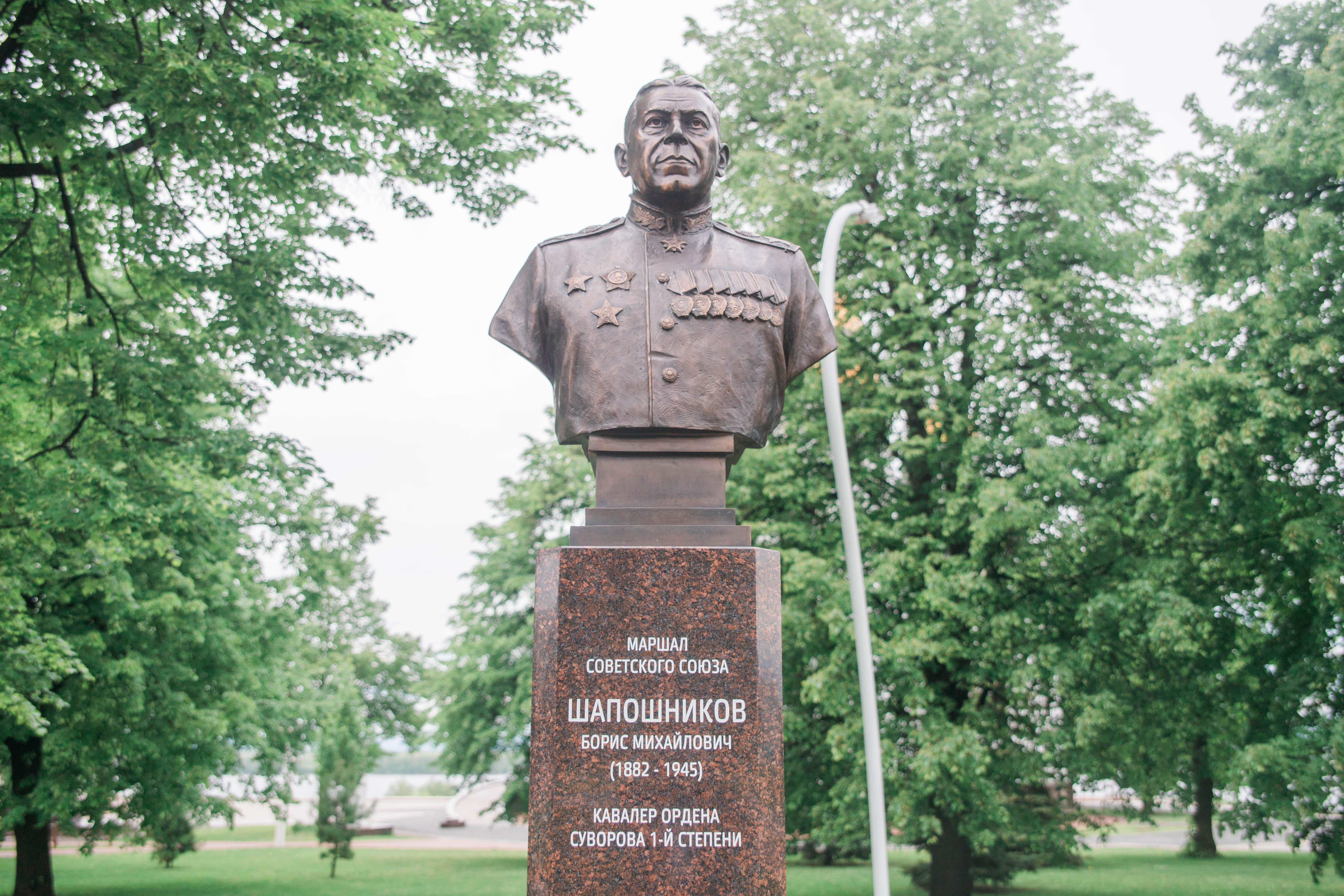 Маршал Борис Шапошников