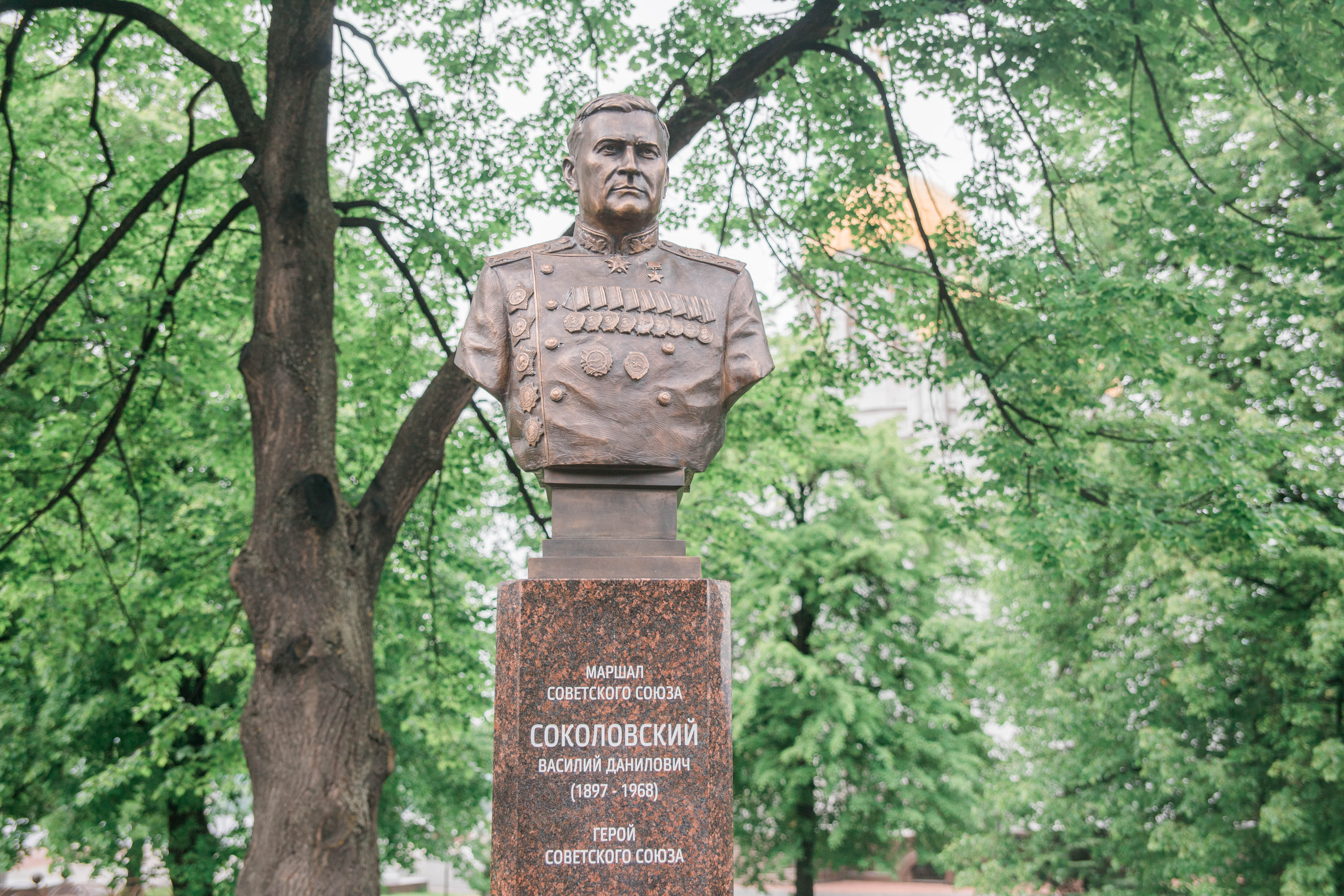 Маршал Василий Соколовский