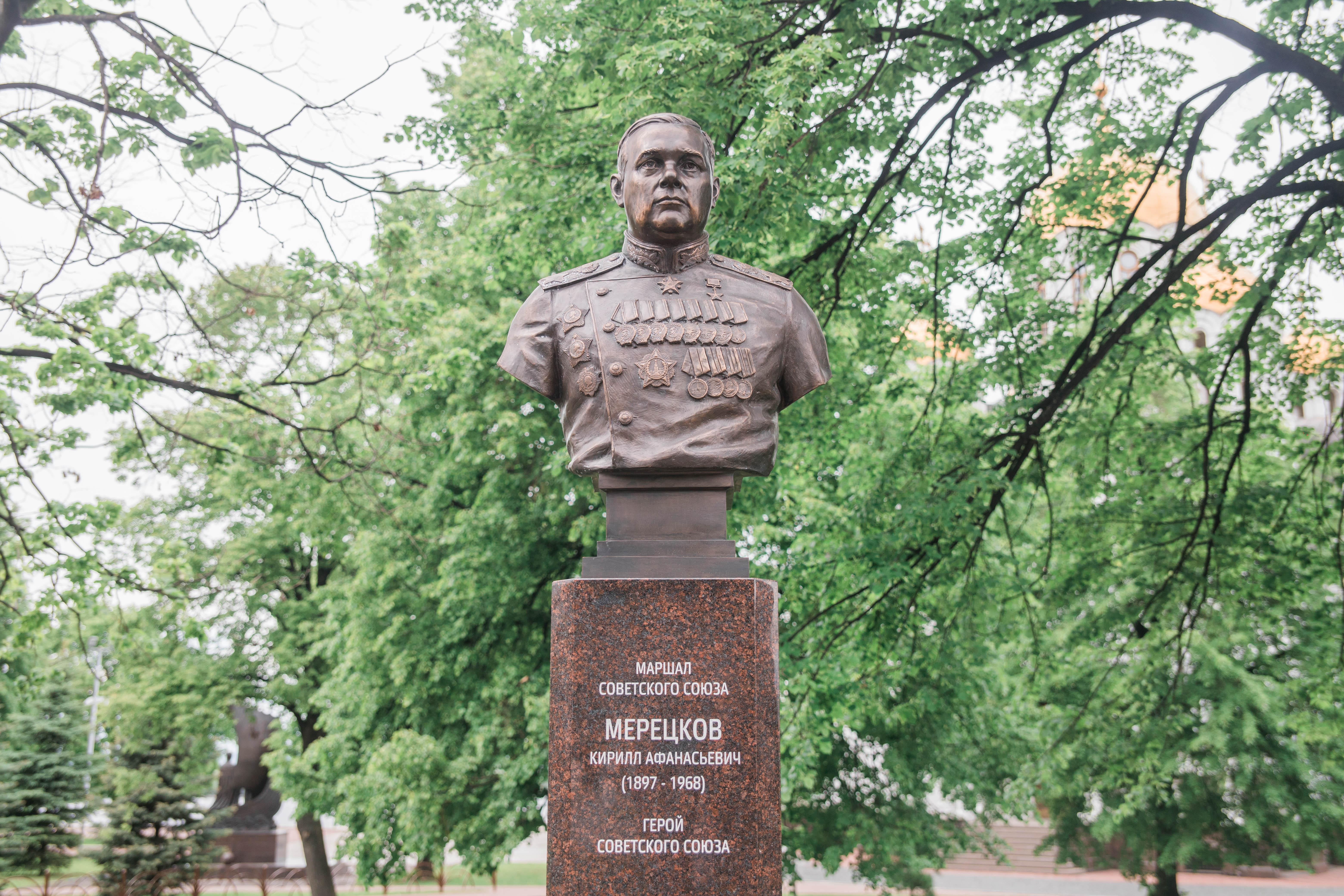 Маршал Кирилл Мерецков